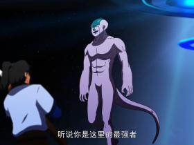十万个冷笑话 第三季 : 第8集 大侠篇2