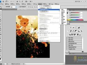 Adobe Photoshop CS4 V11.0 官方简体中文精简版