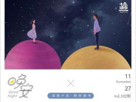 刘若英唱《后来》失控大哭:不念过去,不畏将来,不负余生